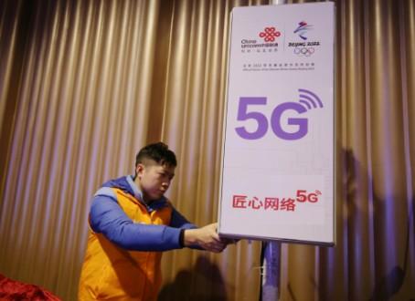江西联通将推出首个基于5G网络的超清全景VR春晚