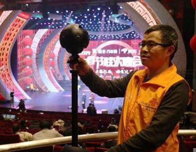 江西联通推出首个基于5G网络的超清全景VR春晚