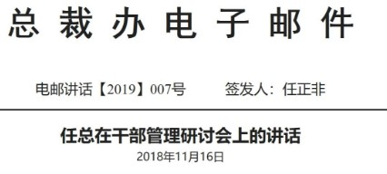 华为总裁表示5G不可能像4G一样势如破竹