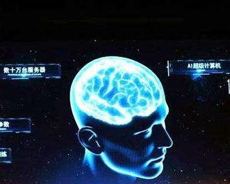复旦大学类脑智能研究将人工智能定为团队的长期目标