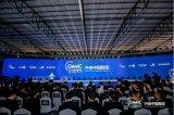 """""""2019中国智能制造全产业链应用大会""""在东莞隆重召开"""