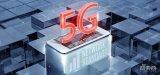 快讯:重庆首台5G无人驾驶巴士投入测试