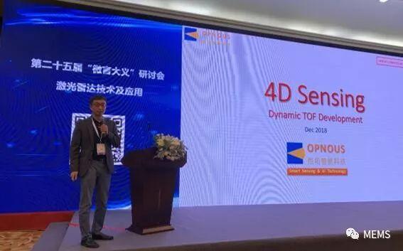 亚博ToF传感器2019年大爆发 未来向4D感知迈进