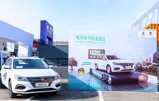 上汽荣威在北京发布全新Ei5 除了续航升级还延续...