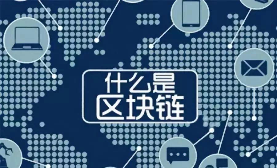 亚博区块链技术助推移动能源互联网在工业领域落地
