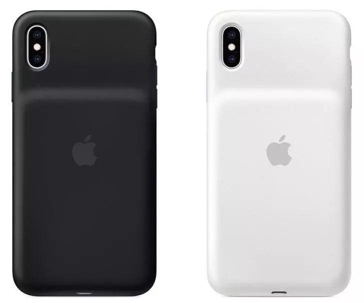 亚博苹果发布3款新智能电池壳