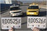 智行者获北京T3级自动驾驶车辆道路测试许可
