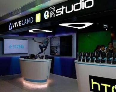 HTC第一次在台湾以外的地区开设的Viveland VR主题公园开业
