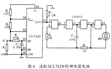 数字多用表蜂鸣器电路的设计资料说明
