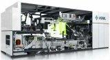 中芯国际斥资7.7亿美元订购ASML光刻机