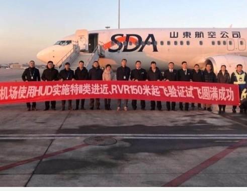 天津机场成功完成了16L/34R跑道RVR150米起飞着陆验证