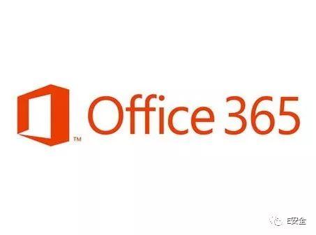 黑客使用零宽度空格绕过Office 365的保护