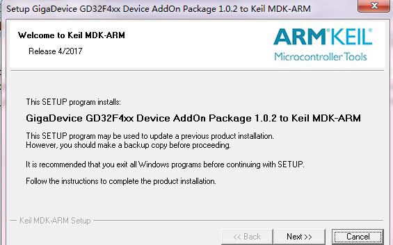GD32F4xx系列芯片编程软件免费下载