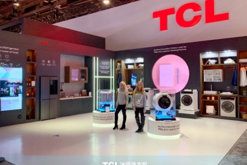 TCL冰箱洗衣机 大国品牌闪耀CES