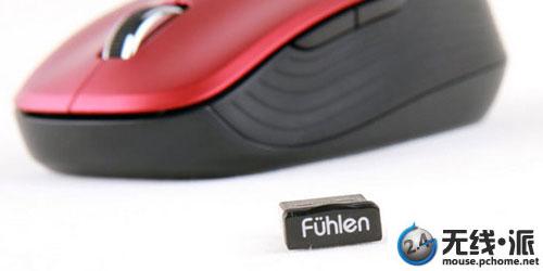 富勒A25G无线鼠标评测 售价119元性价比非常不错