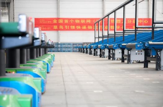 菜鸟网络宣布 全国首个物联网机器人分拨中心在南京启用