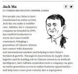 美国《外交政策》杂志评选出了全球十大思想者榜单,马云成为唯一获选的中国企业家