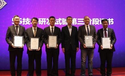 中国信科已完成了3.5GHz、4.9GHz、2.6GHz频段基站设备的基本功能