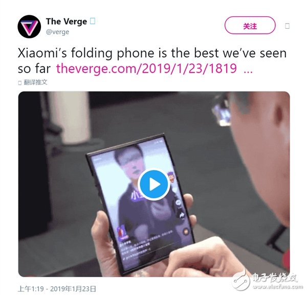 外媒评价小米双折叠手机是迄今为止见过最好的