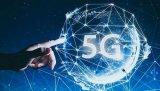 5G基础建设势在必行 基站芯片的前哨战已经开打