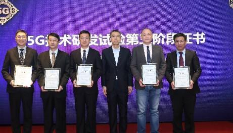 华为产品全面验证已可以满足5G业务各项指标要求具备5G规模部署能力