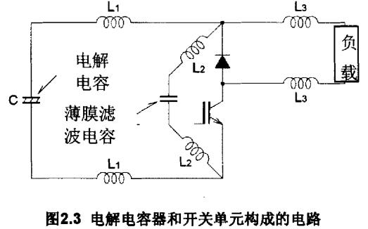 的组合,MOS是作为输入管,而晶体三极管作为输出管。于是三极管的功率做的挺大,因此两者组合后即得到了MOS管的优点又获得了晶体三极管的优点。  综上所述的两种晶体管,是目前电子设备使用频率很高的电子元器件,两者在外形及静态参数极其相似,某些电子产品是存在技术垄断,在电路中有时它们的型号是被擦掉的,截止目前,它们在命名标准及型号统又没有统一标准,而外型及管脚的排列相似,根本无规律可循,成为维修过程中的拦路虎,如何区分和判断成为必要手段。 MOS管和IGBT管的辨别 带阻尼的NPN型IGBT管与N沟道增强型M