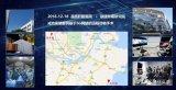中国联通完成全球首例基于5G网络的远程动物手术