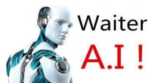 亚博:人工智能需要学哪些内容呢?