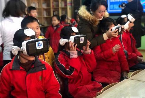 VR科普走进校园 给孩子们带来更新颖更直观的视觉体验