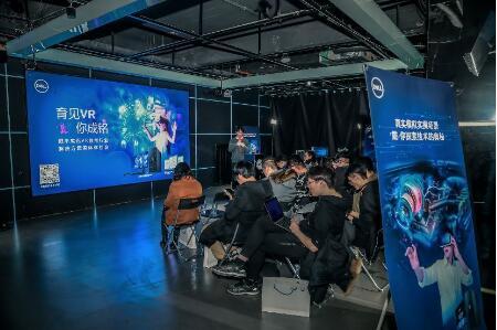 戴尔成铭助力中国企业数字化的无限未来