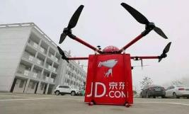 京东集团宣布其物流无人机在印度尼西亚首飞成功