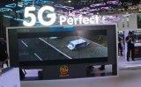 探析MEMS时钟技术对5G的重要性