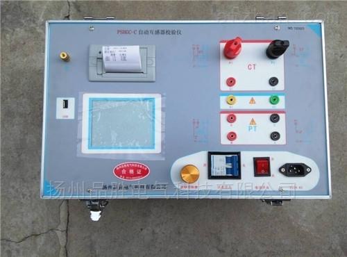 电子式互感器的设计构想