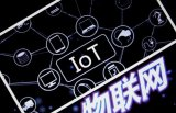 快讯:菜鸟网络启用首个物联网机器人分拨中心