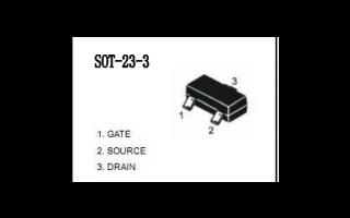 SYKJ3401封装MOSFET晶体管数据手册免费下载