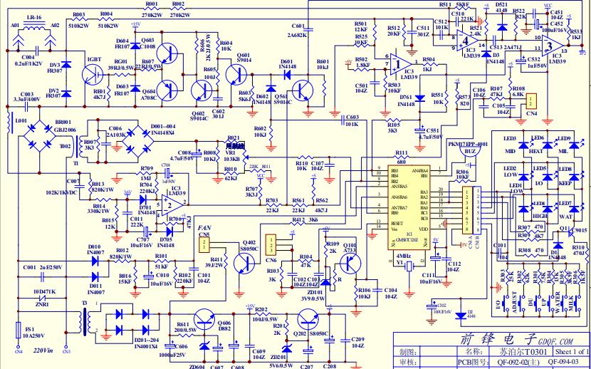 苏泊尔电磁炉线路的电路原理图资料合集免费下载