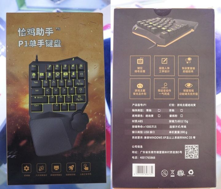 恰鸡助手P1单手键盘评测 没有借口回避这款高性能的单手机械键盘