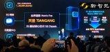 """华为发布全球首款""""5G基站核心芯片"""",究竟有什么..."""