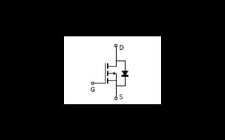SYKJ2305S MOSFET(P通道)封装晶体管的数据手册免费下载