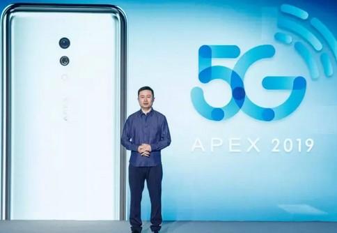 vivo正式发布首款具备5G功能的手机APEX 2019