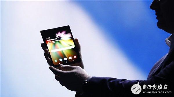 三星旗下首款5G可折叠手机有可能会先于华为