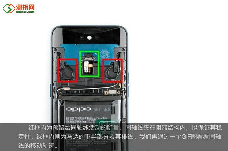 """oppo find x将3d结构光模组和1600w+2000w像素的后置摄像头""""隐藏"""""""