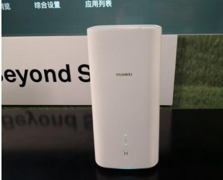 华为5G CPE Pro现网实测下载速率高达3....
