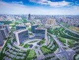 比亚迪宣布西安高端智能终端产业园项目完成签约