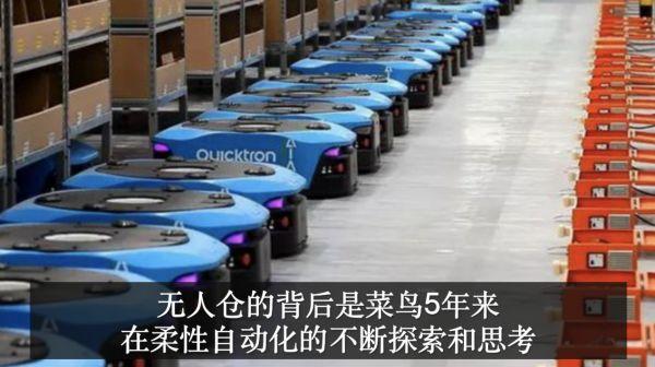 中国10大最震撼的无人工厂揭秘