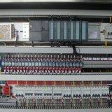 如何使用PLC核心板开发专用的控制器