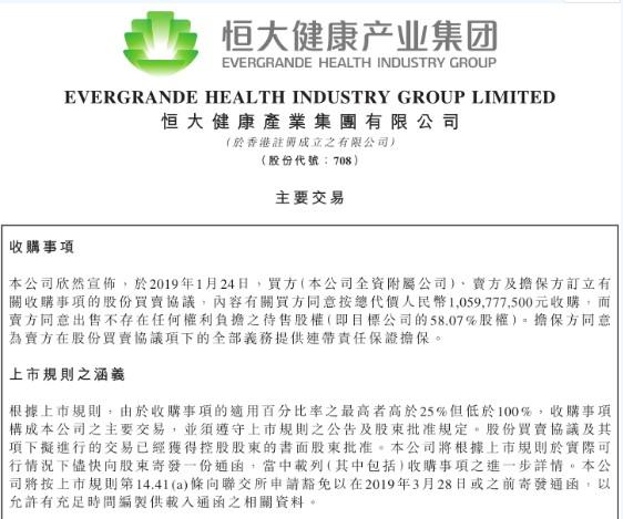 科陆电子转让上海卡耐股权将进一步发展新能源储能和智能电网业务