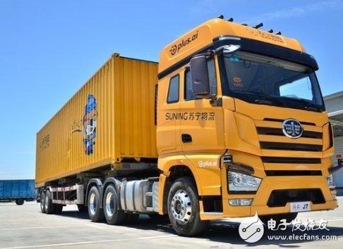 物流运输行业需求增大 电动卡车将成为自动驾驶的试金石