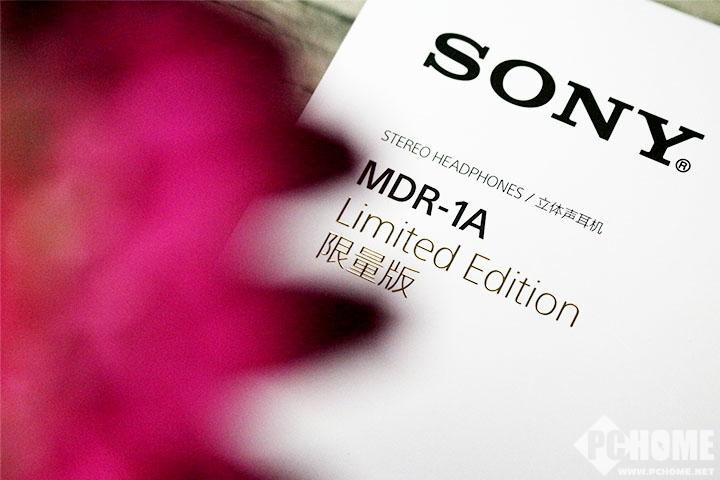 索尼MDR-1A限量版耳机评测 值不值得买