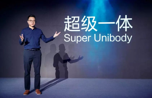 "vivo推出全球首款极具未来感的""真一体化""5G手机"